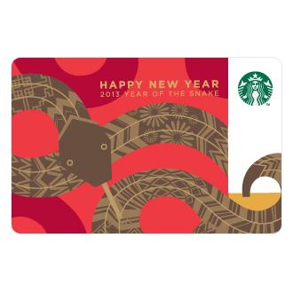 [할인카드] 스타벅스 12월 할인카드